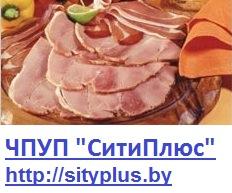 Продам, предлагаю: Продукты питания и напитки, Узбекистан, Ургенч.