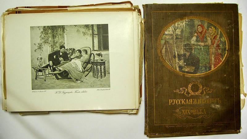телефоны 19 века фото 6