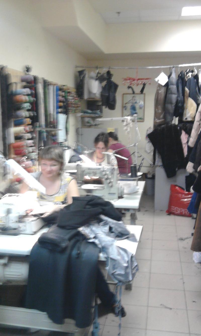 бренды одежды ytljhjujq