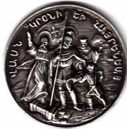 Медаль  Аварайрская битва