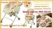 Колыбелька-стульчик Combi Ecoact Le Sies Auto Swing Be-распродажа