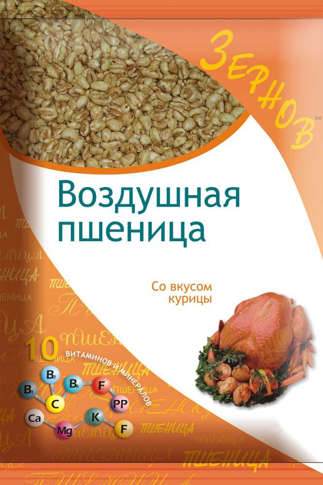 Как сделать воздушный рис в домашних