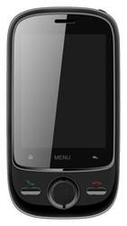 продам новый смартфон мегафон