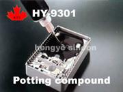 силиконовый герметик(компаунд)