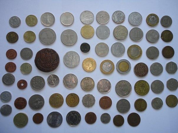 И монеты разных стран монеты