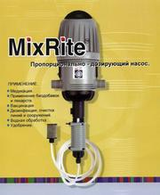 Инжектор полива MixRite.