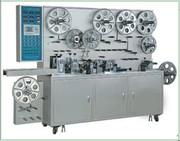 Предлагаем оборудование для производства и упаковки пластыря