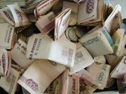 Деньги наличными - на личные цели