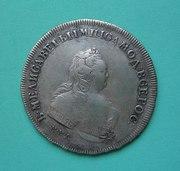 Продаётся очень редкий рубль-перечекан 1742 года.