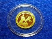 Продаётся золотая монета 50 рублей 2006 года. Продаются серебряные монеты 18 и 19 века.