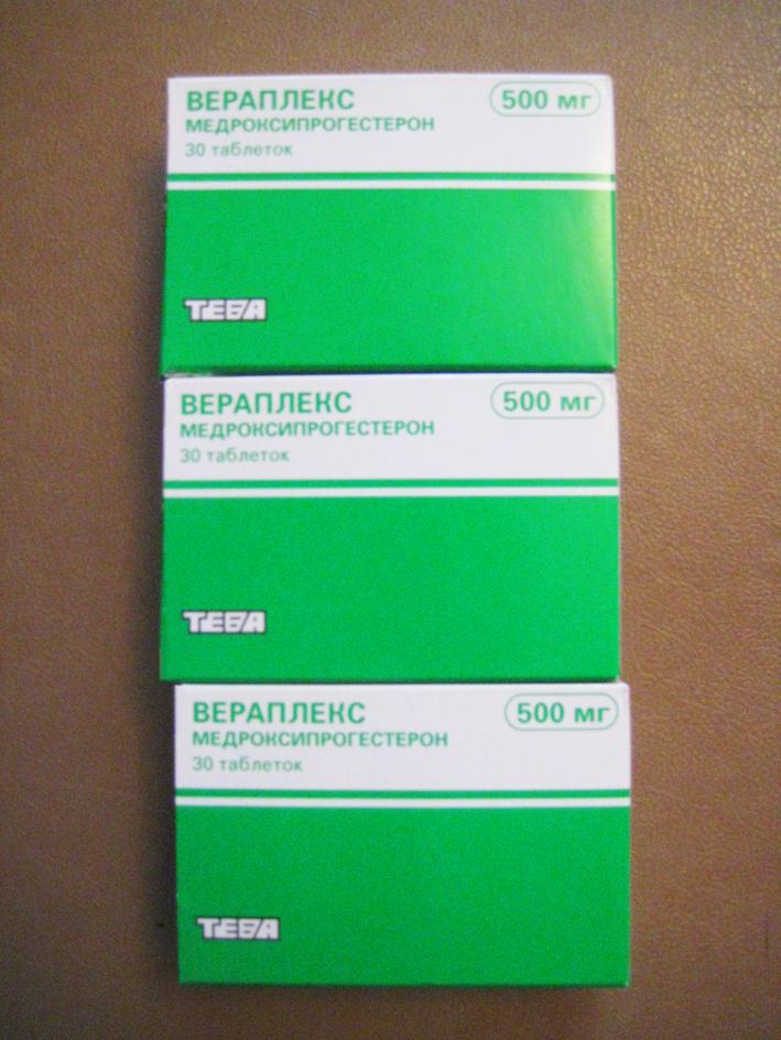 Медроксипрогестерон фото