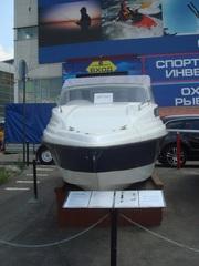 продаю нептун 550