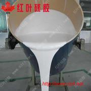 НУ-Е силиконовая резина кондесационного отверждения