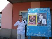 Концертный администратор в Астрахани