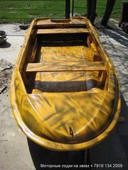 Моторно гребная лодка Касатка-305 и 325