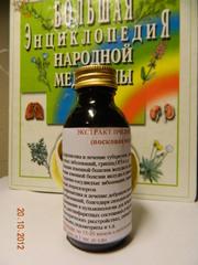 Лечение бесплодия, инфаркта, инсульта, туберкулеза, профилактика старения