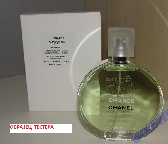 http://moskva.freeadsin.ru/content/root/users/2012/20121026/visitor/images/201210/f20121026230805-chanel-chance-eau-de-fraiche-100ml-tester-domwerk_0_b.jpg