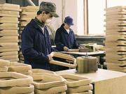 Деревообрабатывающая фабрика (собственность).