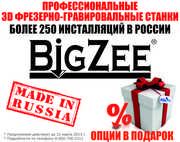 Профессиональные фрезерные станки ЧПУ от 420 тыс. рублей
