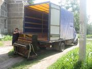 Перевезём мебель, пианино, личные вещи