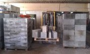 Дорожные плиты ,  блоки ,  стеновые ,  перемычки ,  смеси