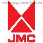 ЗАПЧАСТИ JMC1032,  JMC1043,  JMC1052,  JMC1051