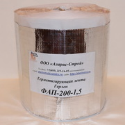 Герлен ФАП-200-1, 5