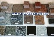 Облицовочные плиты гранитные и базальтовые.