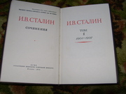 ПСС Сталин И.В,   г/и 1946.
