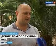 Наследство в Абхазии: спор граждан России и Украины