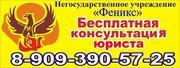 Антиколлекторские услуги в любом регионе.
