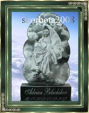 Ритуальные памятники для детей доставка по России