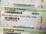 Лицензионные ОС MS Windows7 Professional,  Windows XP Professional SP2