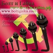 Болты фундаментные изогнутые тип 1.1 м12х300 09г2с ГОСТ 24379.1-80.