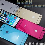 Китайские товары чехол мобильного телефона - Азиятао/Asiatao