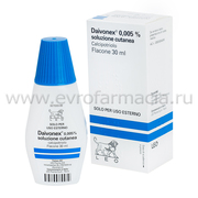 Дайвонекс лосьон 30 мл (кальципотриол 0, 05%)
