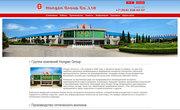 Hongan Group – производство волоконно-оптического кабеля