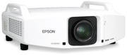 Проектор Epson EB-Z8050W - Оборудование для презентаций