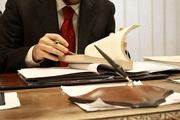 Профессиональная юридическая помощь от компании «Юрсервис»