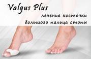 Valgus Pro Корректор для пальца