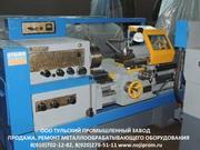 Капитальный ремонт токарных станков. Станки после ремонта мк6056,  16к2