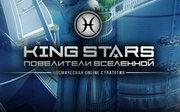 Повелители вселенной - Браузерная онлайн игра