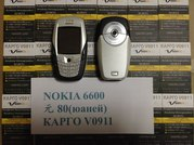 Nokia Motorola Blackberry оптом доставка из Китая