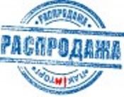 АБС LG - 110р,  Plexar PX3236 – 80р,  Распродажа
