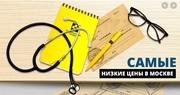 Продажа медицинских справок