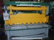 Капитальный ремонт гильотин НГ13,  Н3118,  СТД-9А,  Н3121,  Н478 продажа.