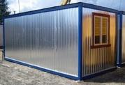 Блок-контейнер усиленный