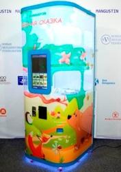 Торговый автомат Мангустин