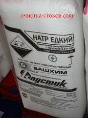 Продаю гидроксид натрия,  соду каустичeскую,  щeлочь,  каустик,  натр едки
