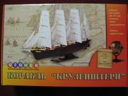 Серия:Парусные корабли